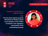 Mariya Lepshchikova to speak about the conflict of interest after adopting a new law on bookmaking