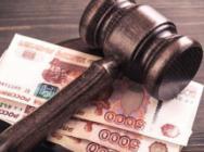 Мария Лепщикова: закон о запрете переводов не станет панацеей, но доставит проблем нелегальным БК