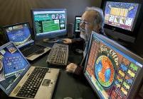 Минфин предложил ввести досудебную блокировку сайтов с азартными играми