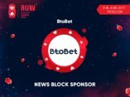 Multinational BtoBet became RGW Moscow media sponsor