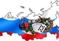 Новое законодательство по контролю проведения азартных игр