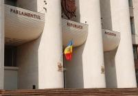 Поступления в бюджет Молдовы от игорного бизнеса упали