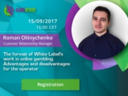 On September the CASEXE company to conduct a webinar on the topic: Turnkey casino