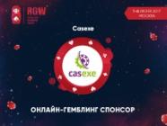 Онлайн-платформа CASEXE стала спонсором Russian Gaming Week