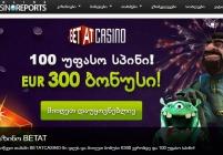 Online Casino Reports запускает новый сайт для грузинских игроков