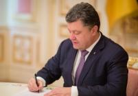 Операторы лотереи «М.С.Л.» и «Патриот» попали под санкции Украины