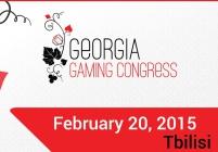 Первый Игорный конгресс Грузия состоялся: итоги мероприятия
