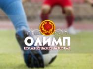 По заявлению пресс-службы, БК «Олимп» не опасается соперничества с bwin