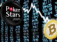 PokerStars в будущем не будет принимать биткоины