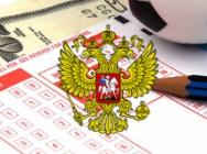 Правительство РФ намерено разрешить рекламу беттинга