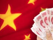 Предприниматели из Китая заинтересовались игорной зоной «Янтарная»