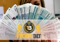 Присоединение букмекеров РФ к Federbet сократит количество договорных матчей в футболе