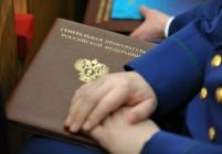 Прокуратура РФ по СФО отчиталась по борьбе с незаконной игорной деятельностью