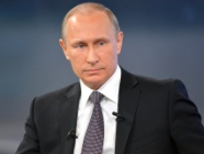 Путин подписал закон об отчислениях БК