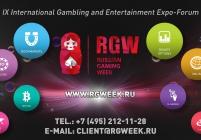 Регистрация на RGW Москва уже открыта!