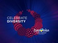 Россияне ставят на «Евровидение-2017» в 5 раз хуже, чем в 2016 году