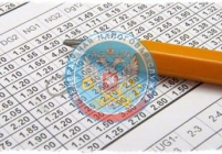 Российские букмекеры будут работать по белорусской модели налогообложения