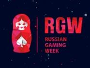 Russian Gaming Week 2017: мы развиваем выставку – вы развиваете бизнес