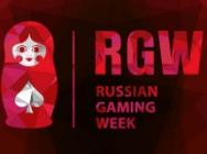 Russian Gaming Week 2017 – уникальная площадка для развития гемблинга