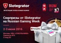 Slotegrator приготовил сюрпризы для RGW 2016