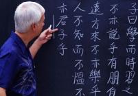 Сотрудники казино Altai Palace учат китайский язык