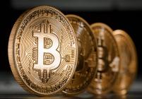 Цена на Bitcoin падает!