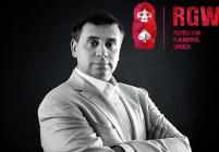 ЦУПИСы, СРО, интерактивные ставки. Ключевые темы российского беттинга – в докладе Константина Макарова