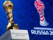 У российских БК появились новые фавориты «Кубка конфедераций-2017»