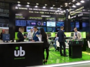 UB|Gaming presents its new product – GREENBET betting shop – at RGW-2017