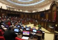 В Армении запретят рекламировать игорный онлайн-бизнес
