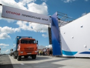 A route from the gambling zone to the airport was opened in Primorye