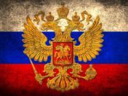 В России вводится запрет на ставки на спорт для спортивных агентов