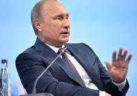 Владимир Путин не поддержал законопроект о видеолотерейных терминалах