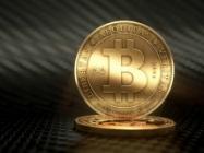 Власти острова Мэн хотят легализовать криптовалюту