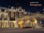 Власти предлагают инвесторам курорта «Новый город» бесплатные проекты санаториев