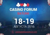 Всё об игорном бизнесе – на Casino Forum Batumi. Законы, инвестиции, новые направления