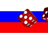 Законодательные особенности организации игорного бизнеса в Российской Федерации