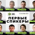 Познакомьтесь с первой десяткой спикеров 3D Print Expo Moscow 2019