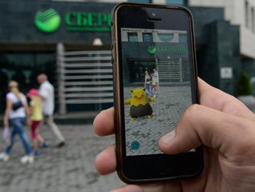 3 ярких кейса применения AR-технологии на российском рынке