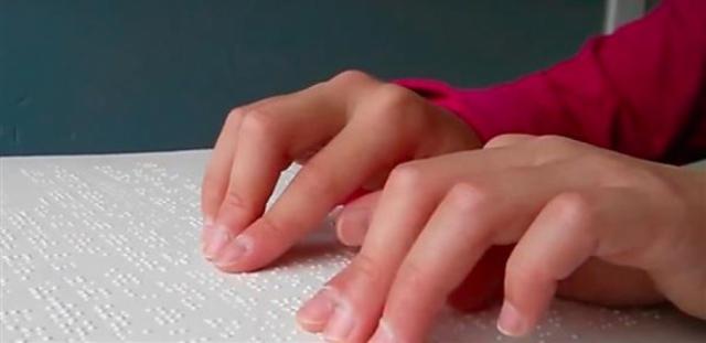 3D-печать позволит улучшить образование слепых и слабовидящих студентов