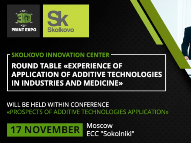 3D Print Expo 2016 will include round table with Skolkovo experts