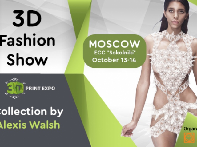 US designer Alexis Walsh to show her works at 3D Fashion Show