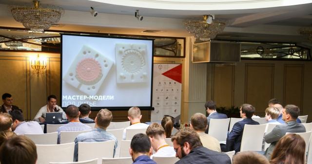 3D Print Expo Moscow – профессиональные мастер-классы из области инновационных технологий