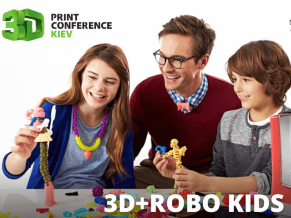 3D+Robo Kids: чем увлекаются современные дети