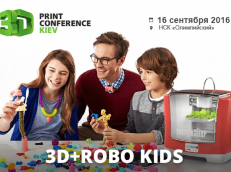 3D printing for kids: 3D+Robo Kids master class