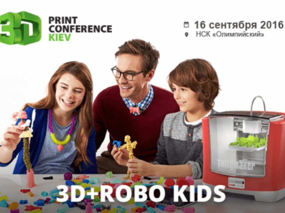 3D printing for kids: 3D+Robo Kids master class