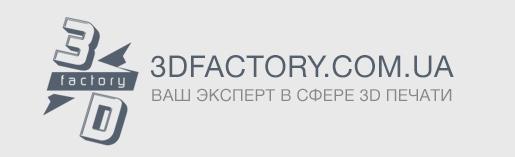 «3DФектори» будет учасником демозоны 3D Print Conference Kiev