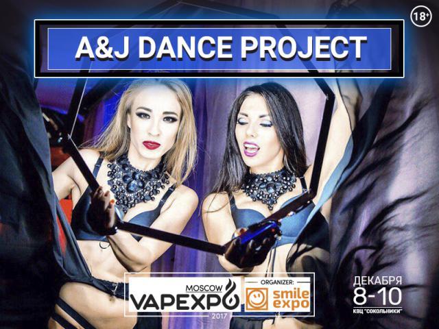 A&J Dance Project – на VAPEXPO Moscow 2017: жарко, страстно, соблазнительно