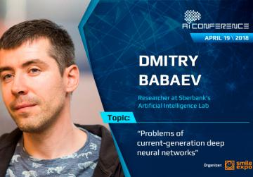 A researcher at the Sberbank AI laboratory will become a speaker at AI Conference