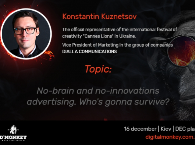 Advertising without… brains and innovations?! Our speaker from the Cannes Lions in Ukraine seems to know something